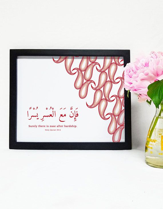 Quran Quotes in Arabic with English Translation  Islamic Art