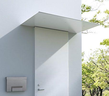シンプルモダンな玄関庇