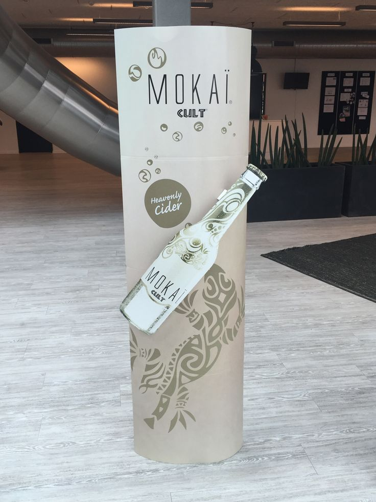 MOKAÏ Ellipse med add-on
