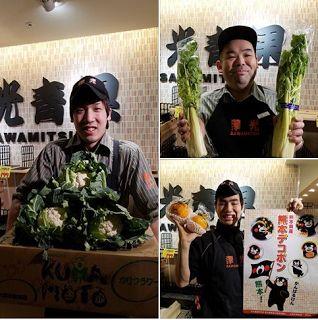 青果物の流通  ソーシャルメディアアグリ「地場活性化」のために: 【澤光青果 便り】№2  本日のおすすめ品は・・・