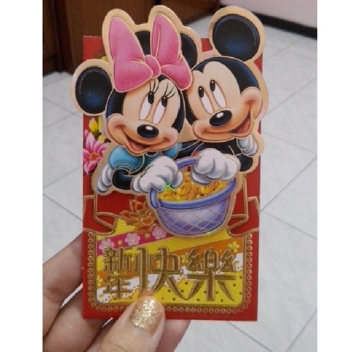 Chinnese New Year