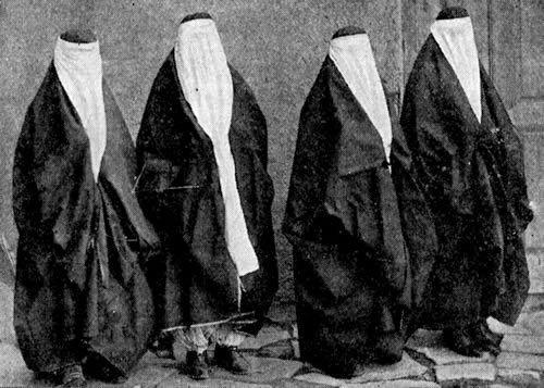 Persian women veiled 1930