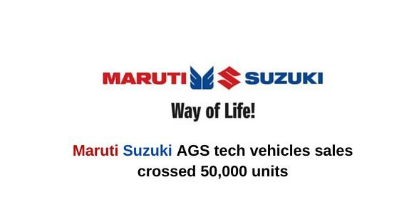 Cool Suzuki 2017: Maruti Suzuki has announced that the Auto Gear Shift Technology integrated model... Check more at http://24cars.top/2017/suzuki-2017-maruti-suzuki-has-announced-that-the-auto-gear-shift-technology-integrated-model/