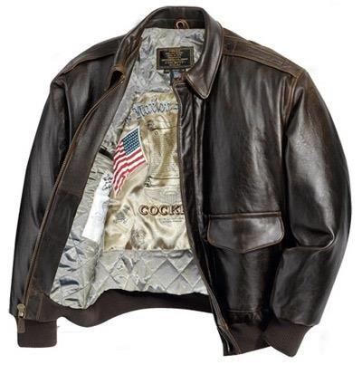 Куртка кожаная пилот бомбер agrotimes s a
