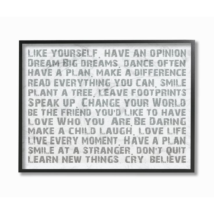 Stupell 'Like Yourself' Ebony Wood Framed Canvas Inspirational Typography Texturized Giclee Art Print