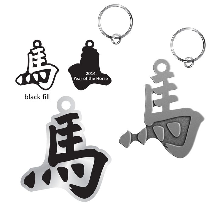 Year of the Horse keychains - customize with colour or keep it classic pewter.