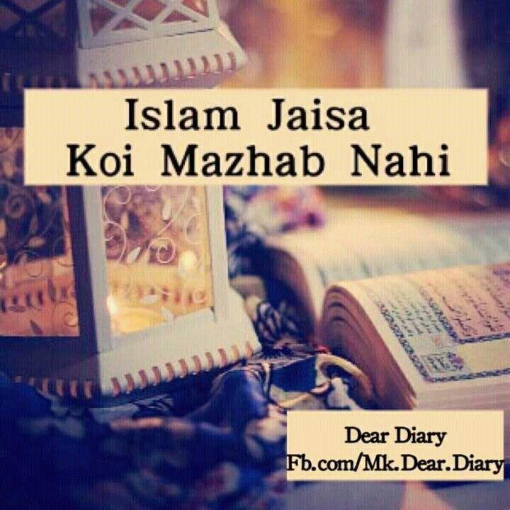 pin by heena shaikh on islam the religion of peace