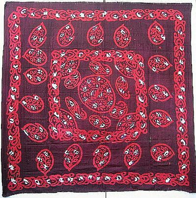 Central Asian Textiles 50