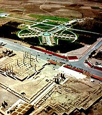 12-16 октября 1971 года в связи с 2500-летием со дня основания монархии Ирана (Персидская империя) по Кира Великого.