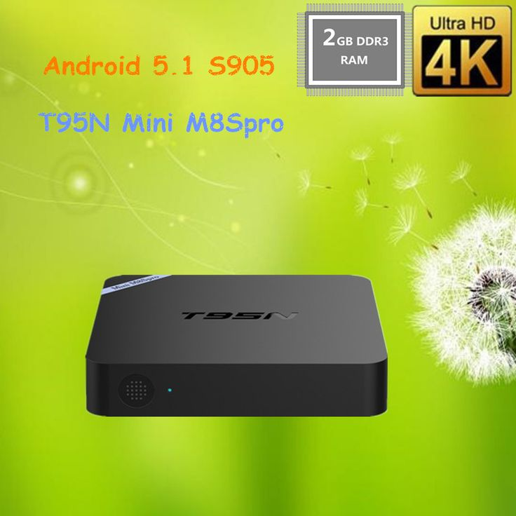 Free Internet searching thousands of android applications T95N Mini M8Spro best android tv box