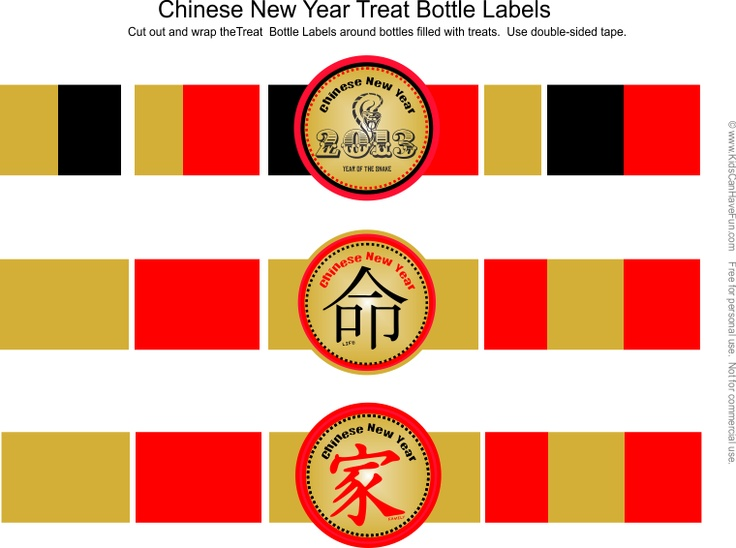 Chinese New Year Treat Bottle Labels