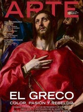 Descubrir el Arte. Número 181.   Descubrir el Arte, la revista líder de arte en español ¡Ya en quioscos y http://quiosco.arte.orbyt.es/!