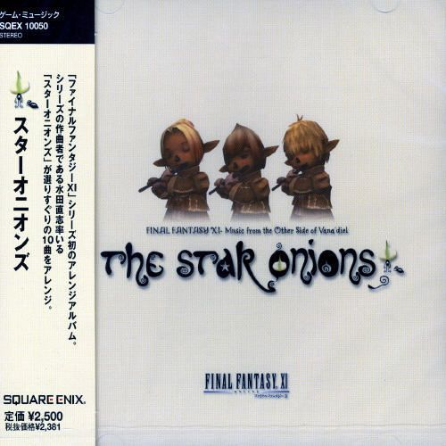 Final Fantasy XI: Music from the Other Side of Vana'diel [CD]