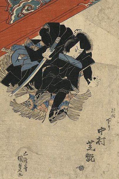 Utagawa Toyokuni, Ninja samurai, 1825-30