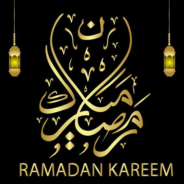 Ramadan Kareem Arabic Calligraphy Gold Royal Islamic Ramadan Ramadan Kareem Ramadan Mubarak Png And Vector With Transparent Background For Free Download In 2020 Ramadan Kareem Ramadan Kareem
