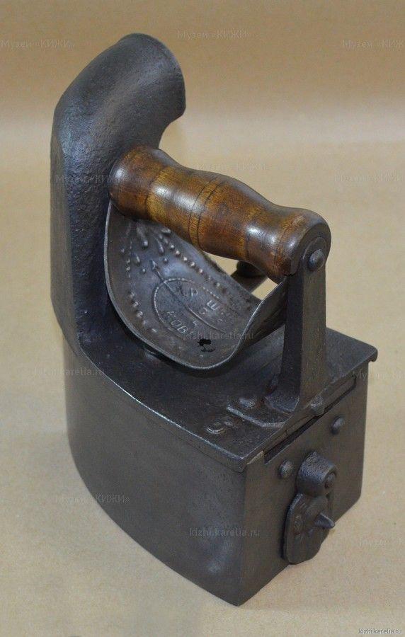 Утюг угольный — Угольные утюги |      Музейные коллекции |     Музей-заповедник «Кижи»