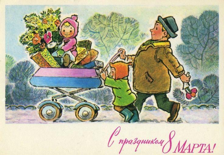 by Vladimir Zarubin, 1972