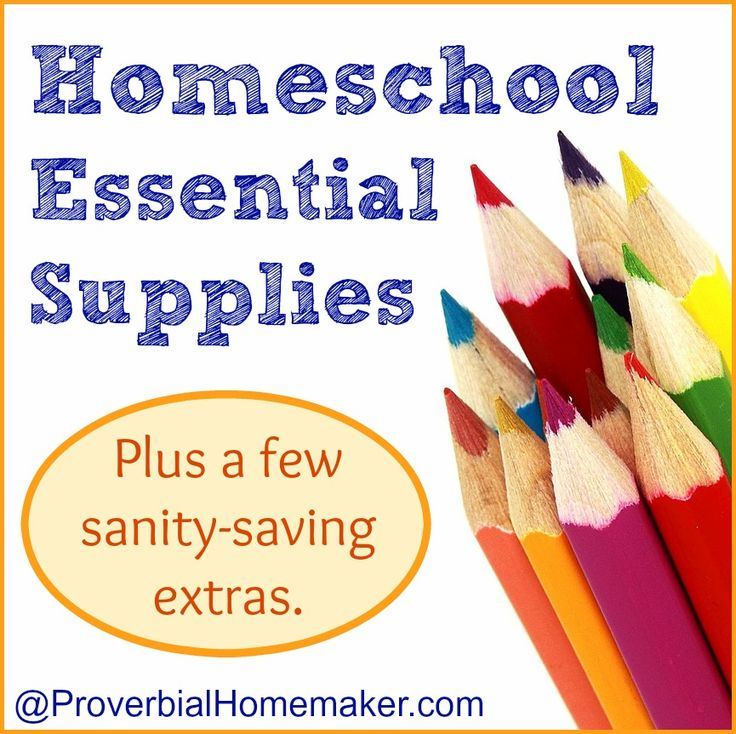 Homeschool Essential Supplies - frugal must-haves and some nice-to-have bonuses.