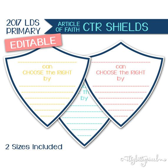 Bulletin Board CTR Shields  LDS Primary 2017 by IttyBittyPixel