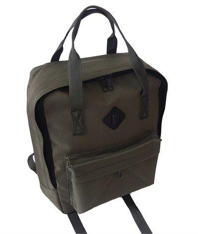Bayan su geçirmez asker yeşili sırt çantası modellerini en ucuz fiyatlarıyla kapıda ödeme ve taksit ile hemen satın al.