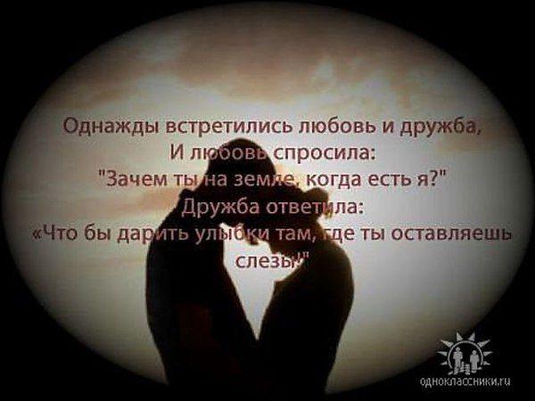 Ирина в надежде встерить вторую половинку оптимиста романтика: Берегите свою любовь... и никогда не меняйте свое солнце, ни на лампочки, ни на фонари!