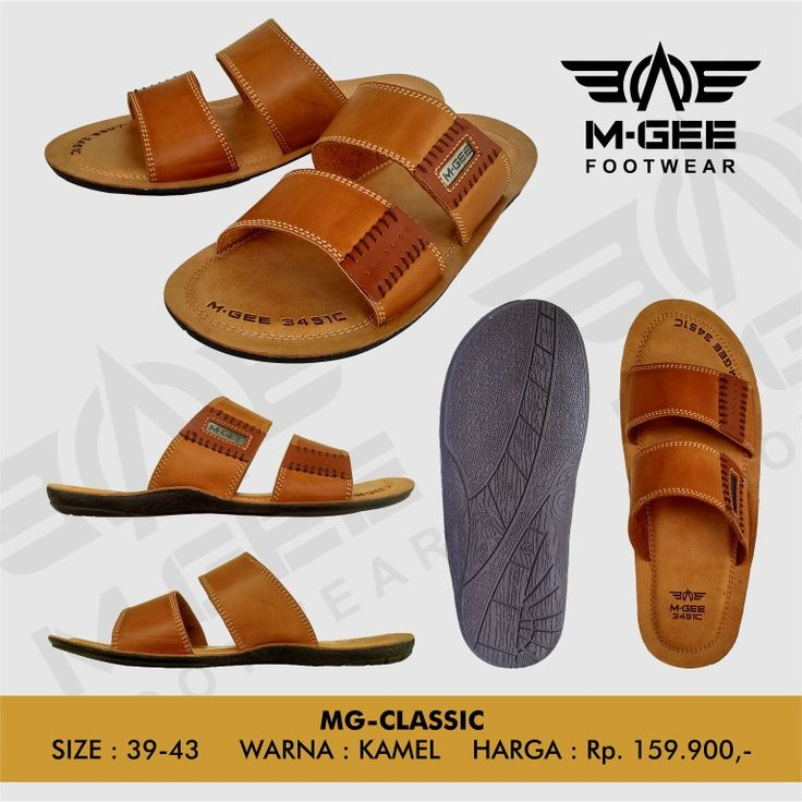 M-GEE Footwear's MG-CLASSIC Camel  jujung@gmail.com