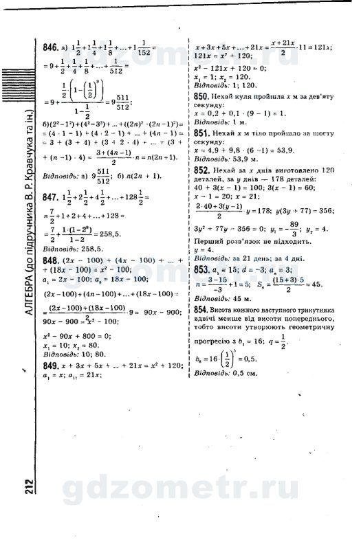 Спиши.ру6 класс информатика робочая тетрадь
