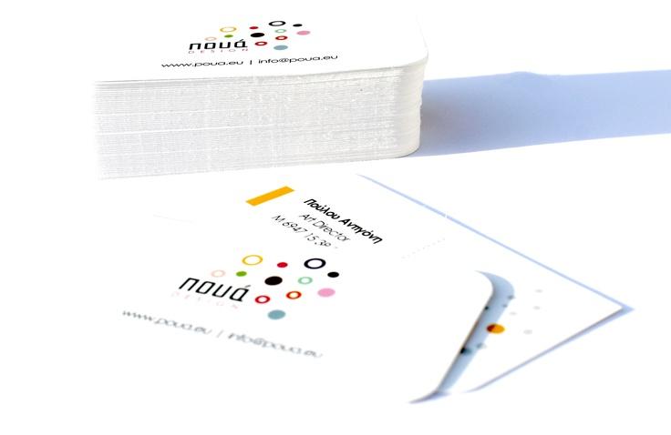 Business Cards//Poua Design