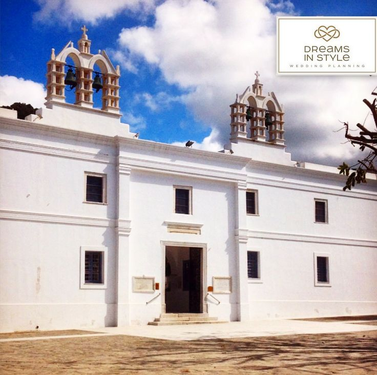One of the most famous churches one can visit in Paroikia, Paros.  #paros #paroikia #greece #greekislands #islands #church #ekatontapiliani #beautiful #summer #wedding #church #summerwedding #weddingplanner #dreamsinstyle #orthodox