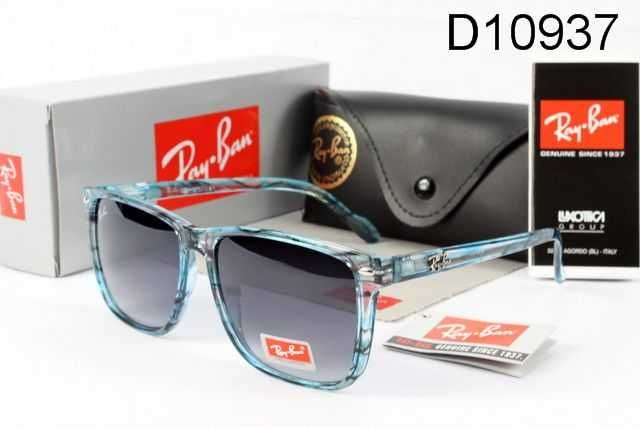 Ray Ban Sunglasses UK