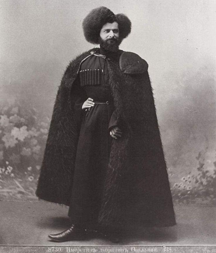 Caucasia and Transcaucasia: Ethnic Photos From the XIX Century. Prince Ovaljani, 1890