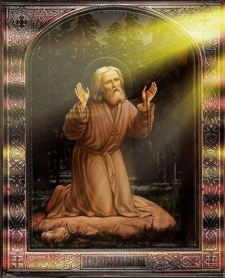 Картинки анимация религия иконы