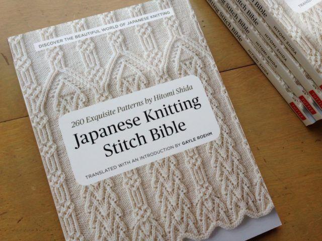 Japanese Knitting Stitch Bible Hillsborough Yarn Shop