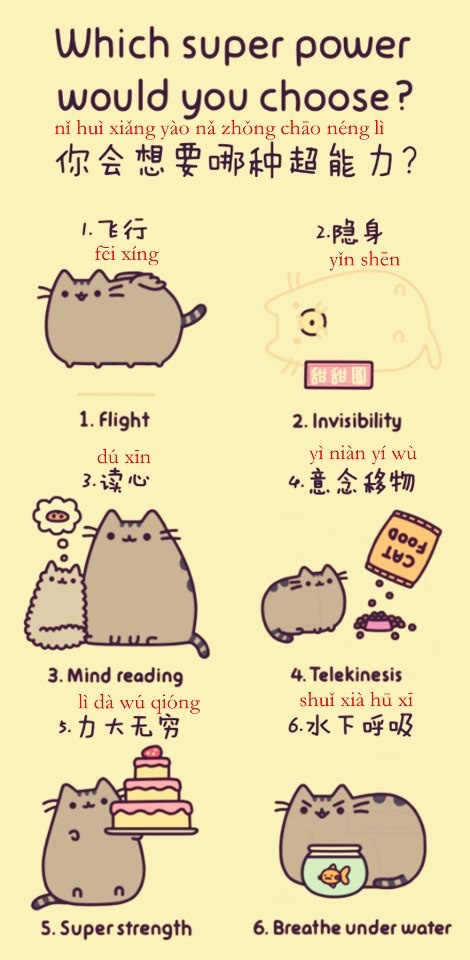 Which super power would you choose? With Pusheen!
