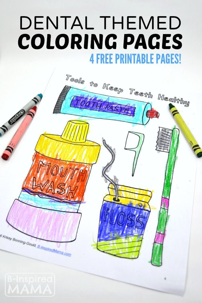 Free Dental Coloring Pages For Kids Dental Free