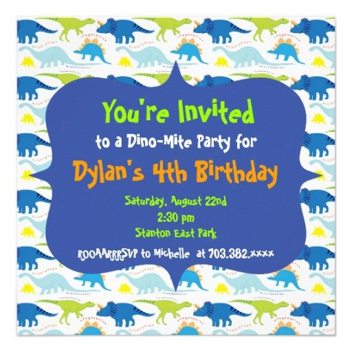 1000+ Images About Dinosaur Birthday Party Invitations On