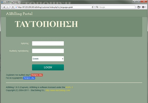 Login interface customized with Twitter Bootstrap for A2Billing 1.9.4 - Green