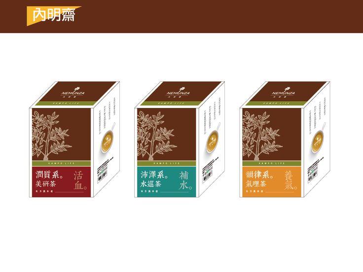 tea package deign