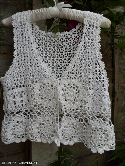Crochet pattern vest Mostly Crocheted Tops & Dresses ...