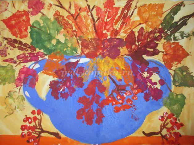 Рисование: Осенний букет, 1-3 класс. Монотипия. Мастер-класс
