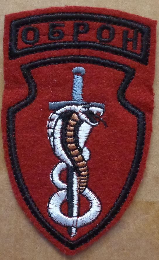 Russian SPETSNAZ COBRA OBRON embroidered patch