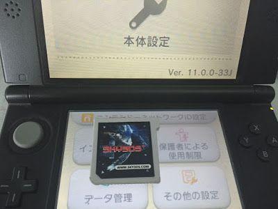 Offiziell Nintendo 3DS Flashkarte Blogs: Die neuesten 3DS V11.0.0-33 veröffentlicht! Sky 3DS+/Sky 3DS/Gateway 3DS können V11.0.0-33 unterstützen