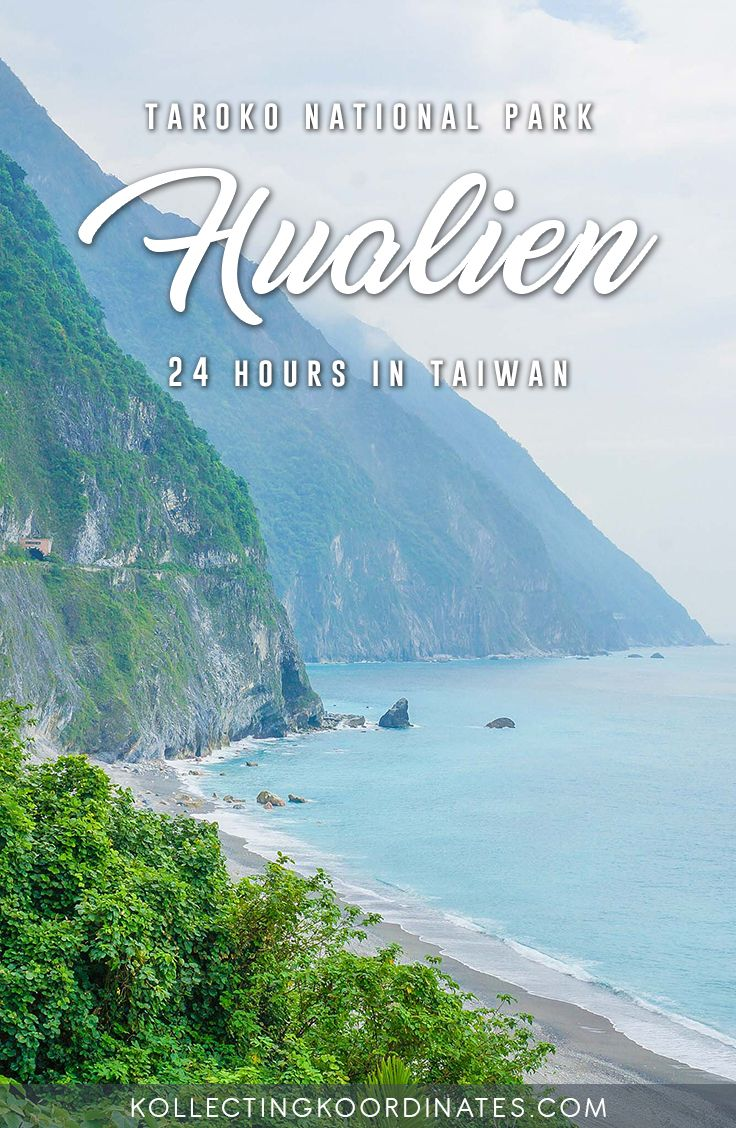 Kollecting Koordinates - 24 hours in Hualien