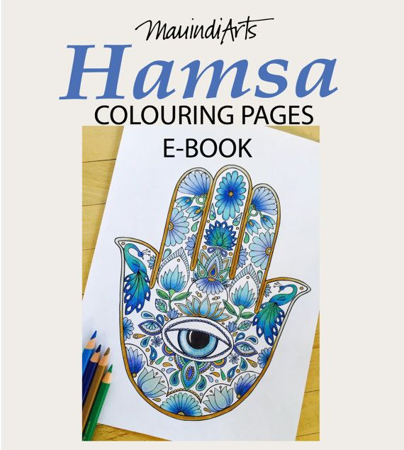 EBOOK 16 Hamsa Designs Adult colouring Pages hand by MauindiArts