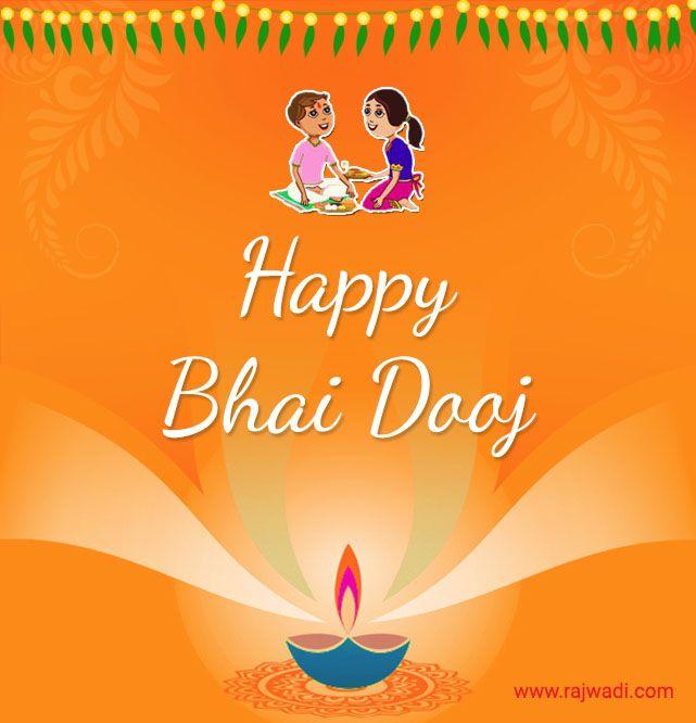Wishing you a very happy bhai dooj #HappyBhaiDooj #Rajwadi