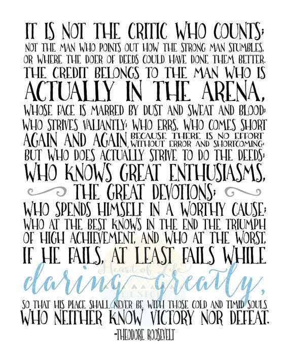 Printable art The Man in the Arena quote by HeartOfLifeDesign