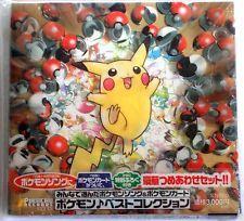 Pikachu Records CD Promo Japanese Pokemon Cards Charizard More  get it http://ift.tt/2dxoL2y pokemon pokemon go ash pikachu squirtle