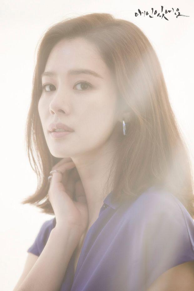 Kim Hyun Joo as Do Hae Gang in SBS' I Have A Lover