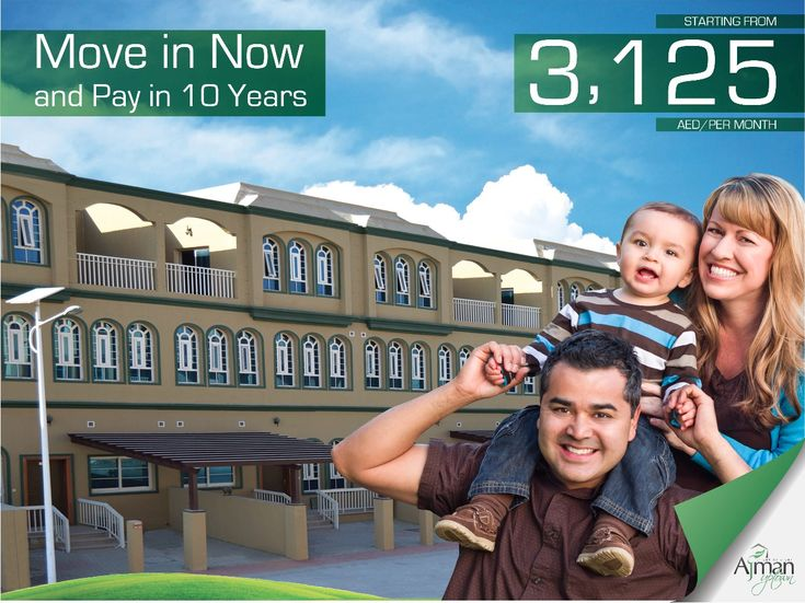 Move in Now and pay in 10 years Villa/Townhouse Starting from AED 3,125 Per Month انتقل الان  وادفع خلال 10 سنوات تبدأ الاسعار من 3.125 درهم  Units offered for the first time in Ajman UAE with a 70% post-handover payment plan More than 200 families have moved into their dream homes 100% freehold properties for UAE/GCC nationals and expatriates .  Highly profitable and safe investment option with Escrow Account opened in Ajman Bank Call @ 800-7442