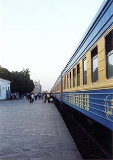 Uzbekistan Transportation